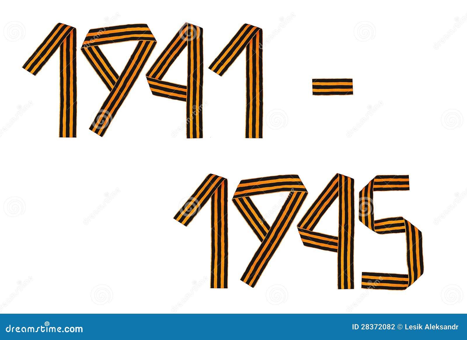 1941 1945 world war ii st george ribbon the symbol of victor royalty free stock photo buycottarizona Gallery