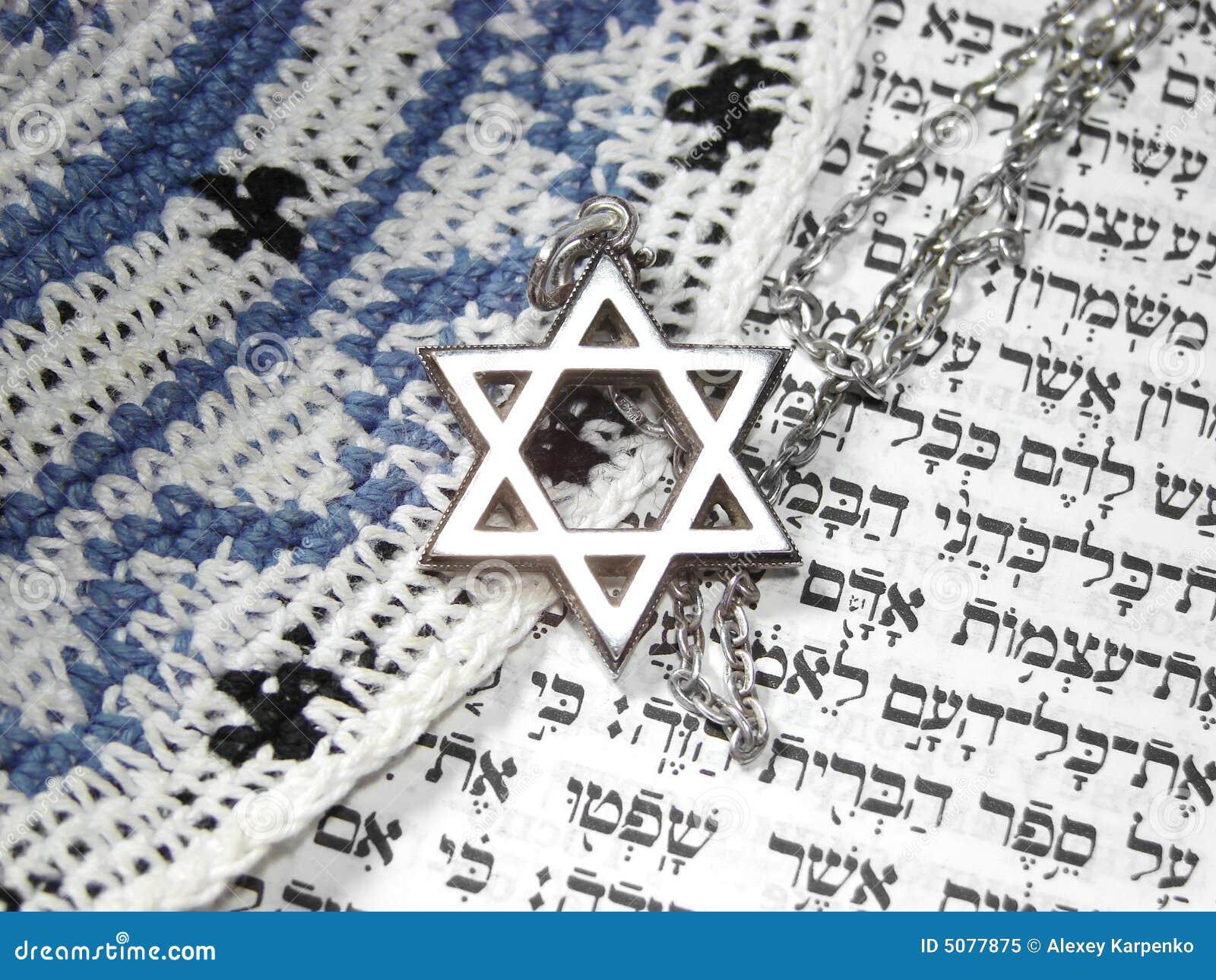 2个犹太宗教符号顶层