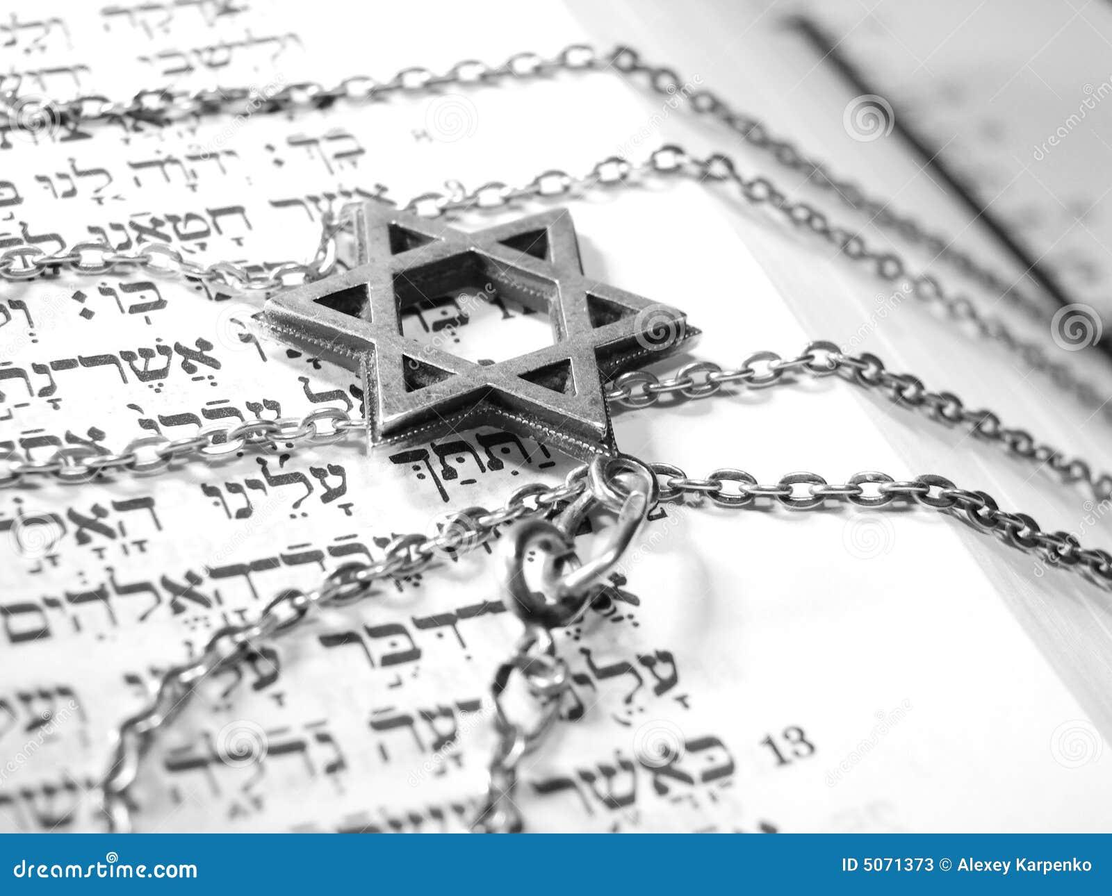 2 символа еврейских макроса вероисповедных