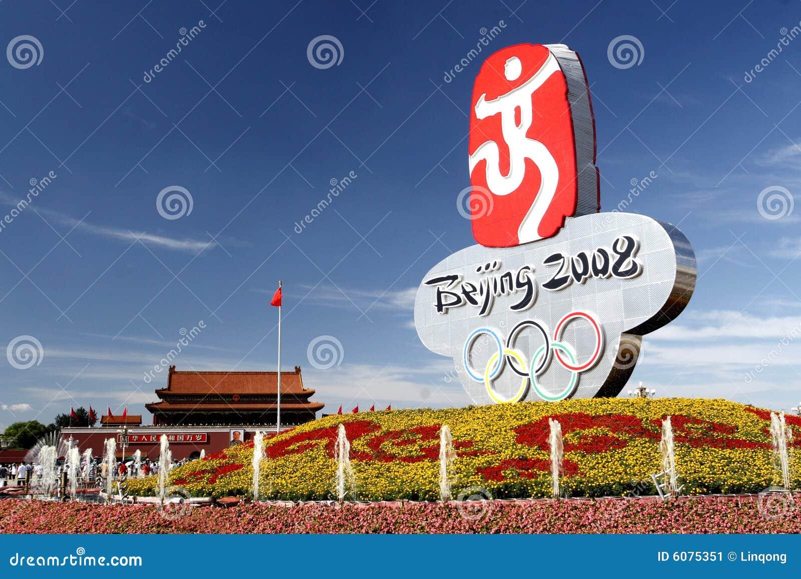2008年奥林匹克的北京