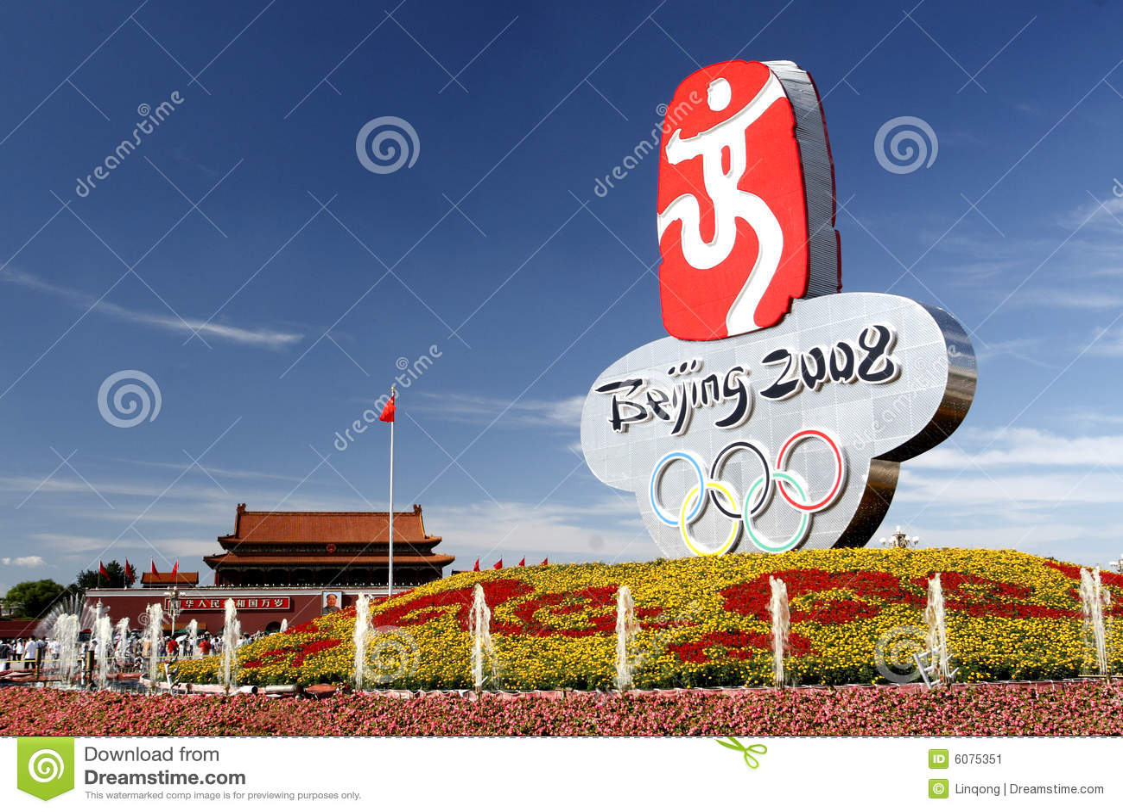 2008 olimpijski Beijing