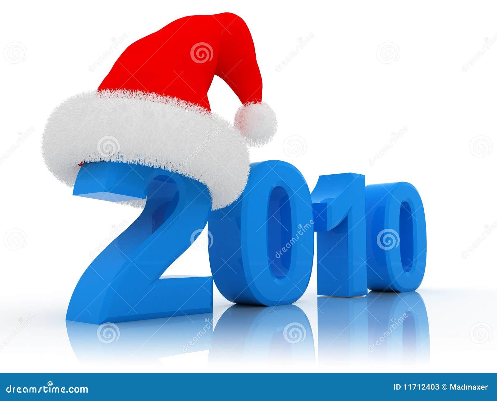 2010年圣诞节
