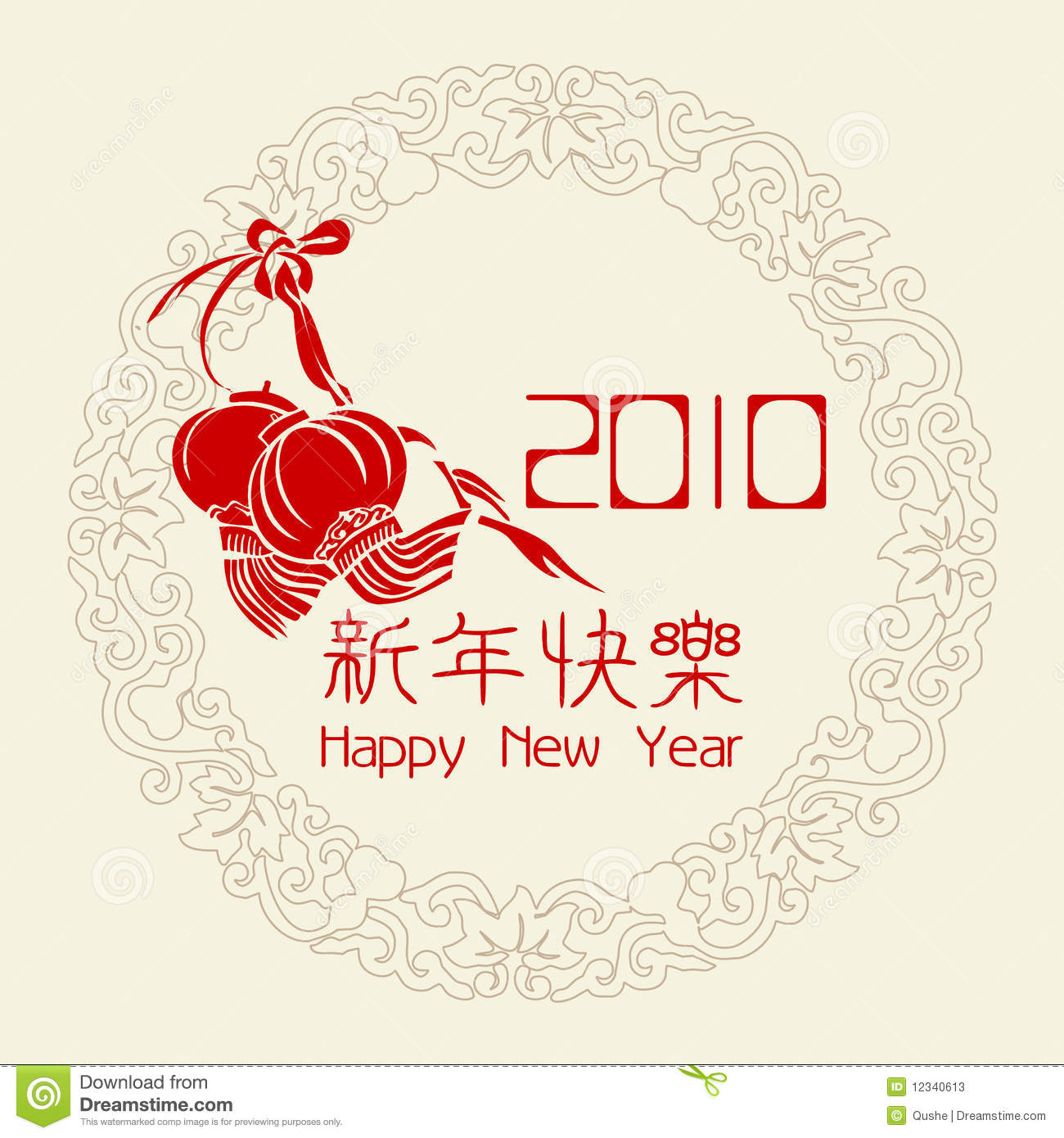 2010 Chinese New Year Greeting Card Stock Vector ...