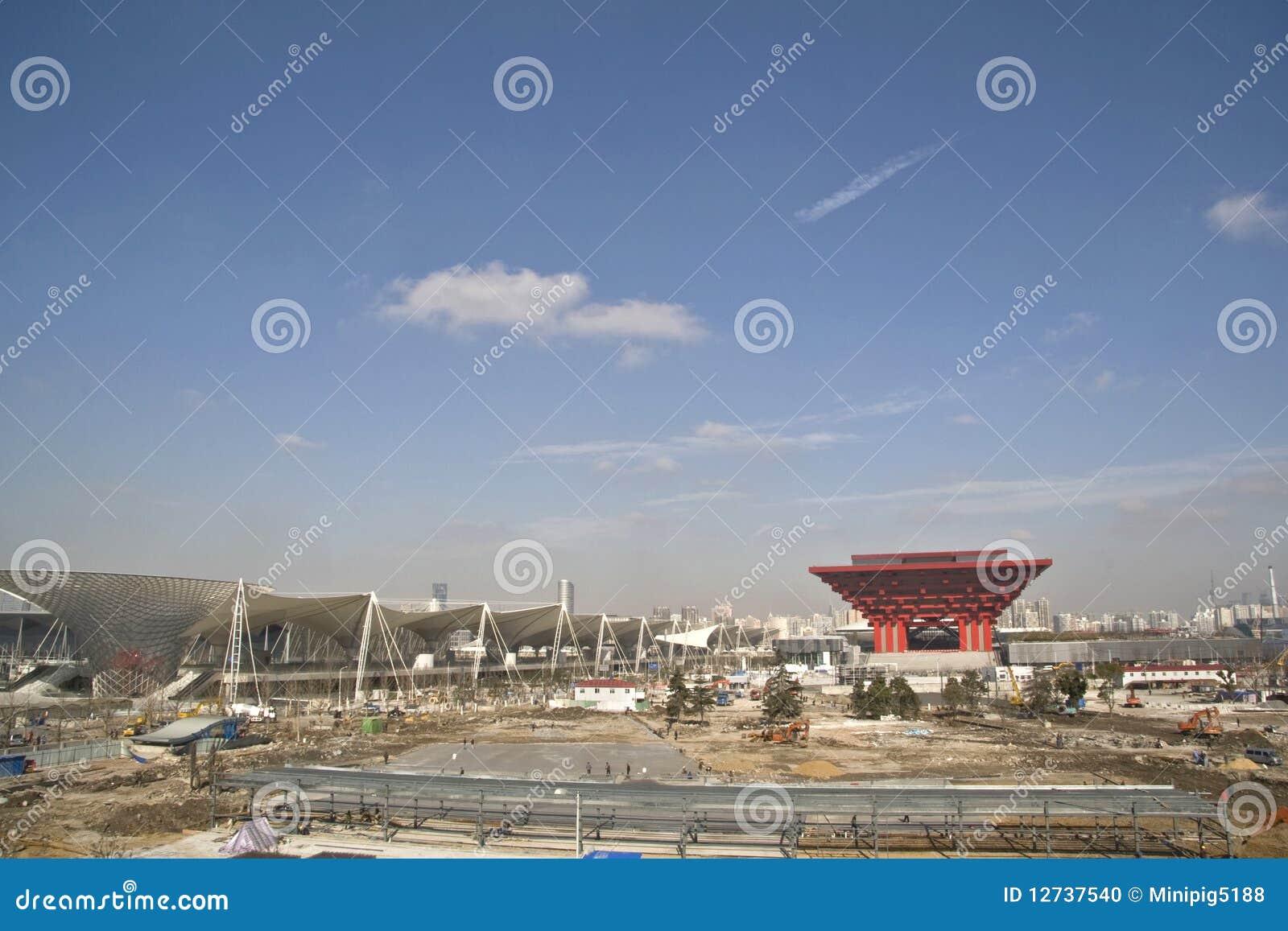 2010 expo Shanghai