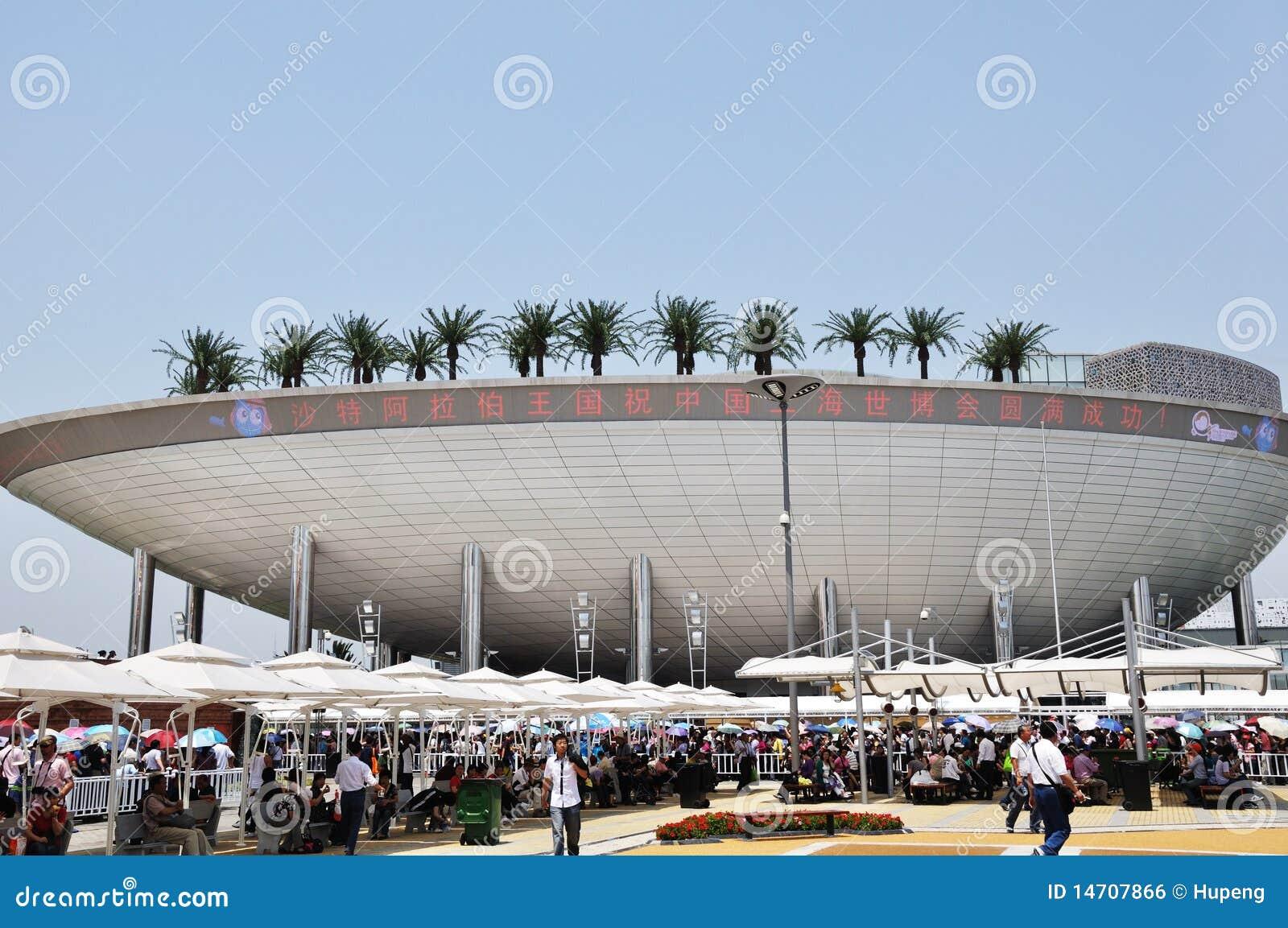 2010 shanghai expo saudi arabia pavilion editorial photo for Expo 2010 pavilions