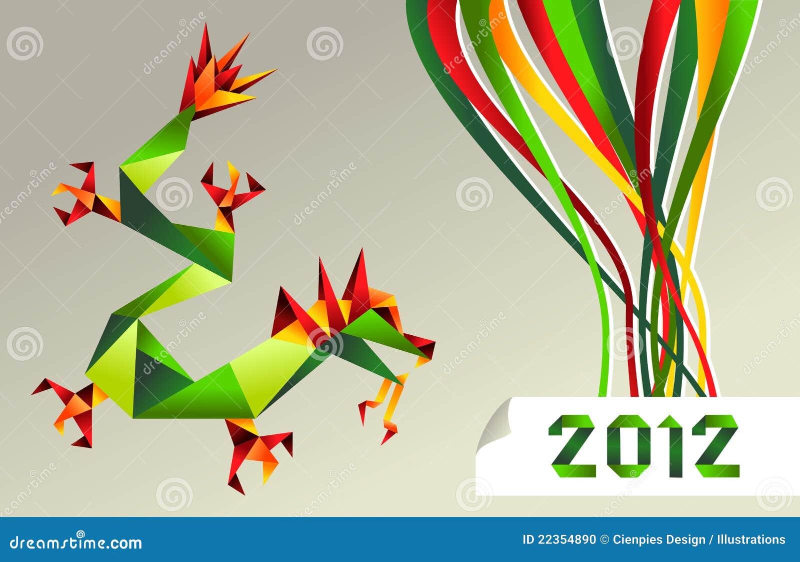 2012个日历中国龙origami