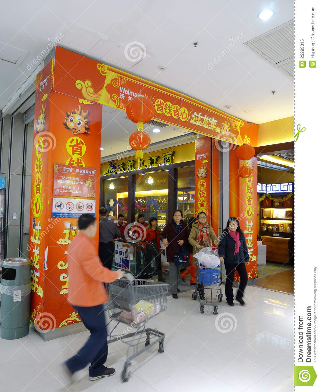 2012 Chinese New Year Shopping In Walmart Editorial Image ...