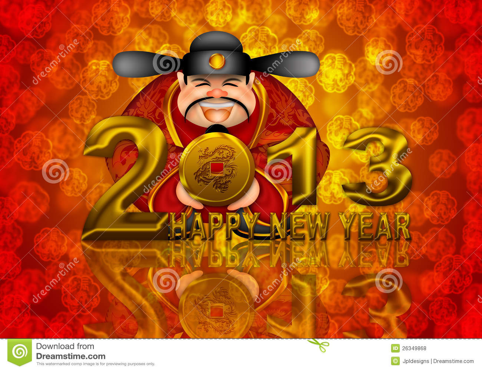 2013新年好中国货币上帝例证