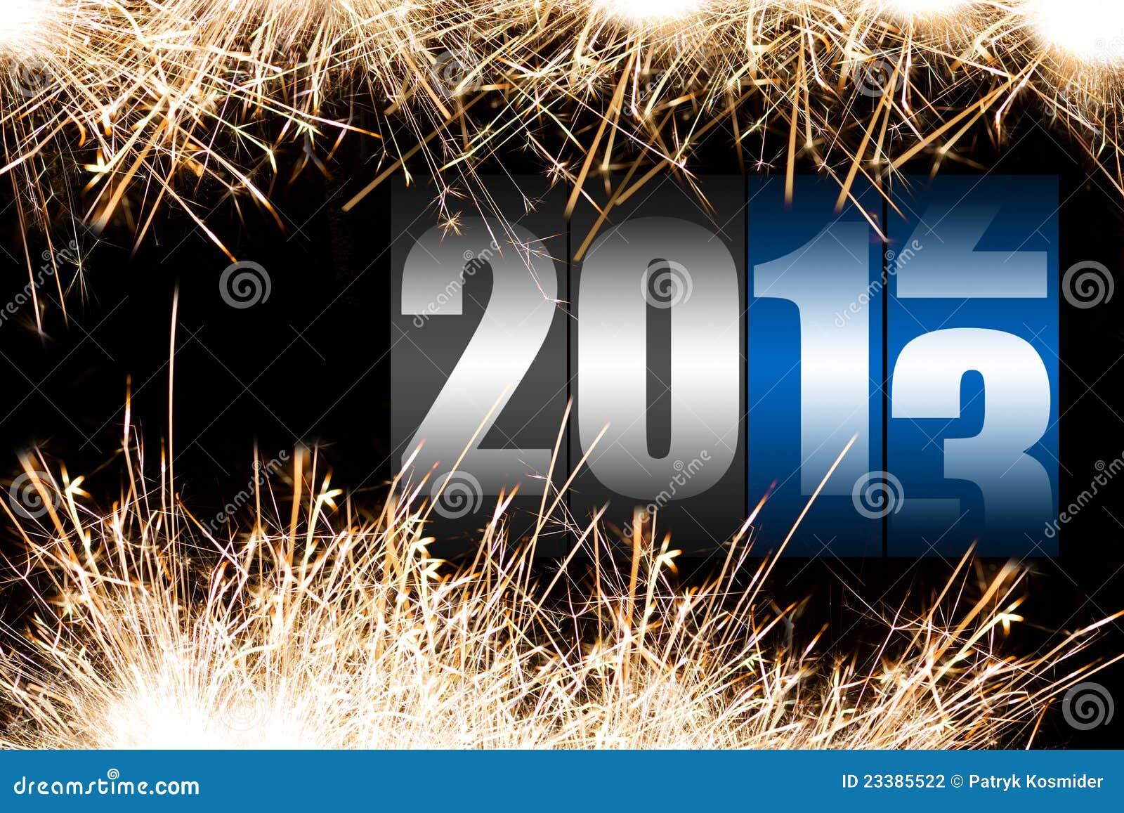 2013新年好