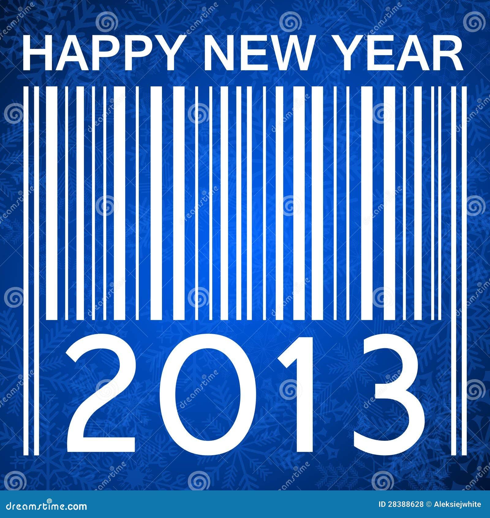 2013新年度与条形码的例证