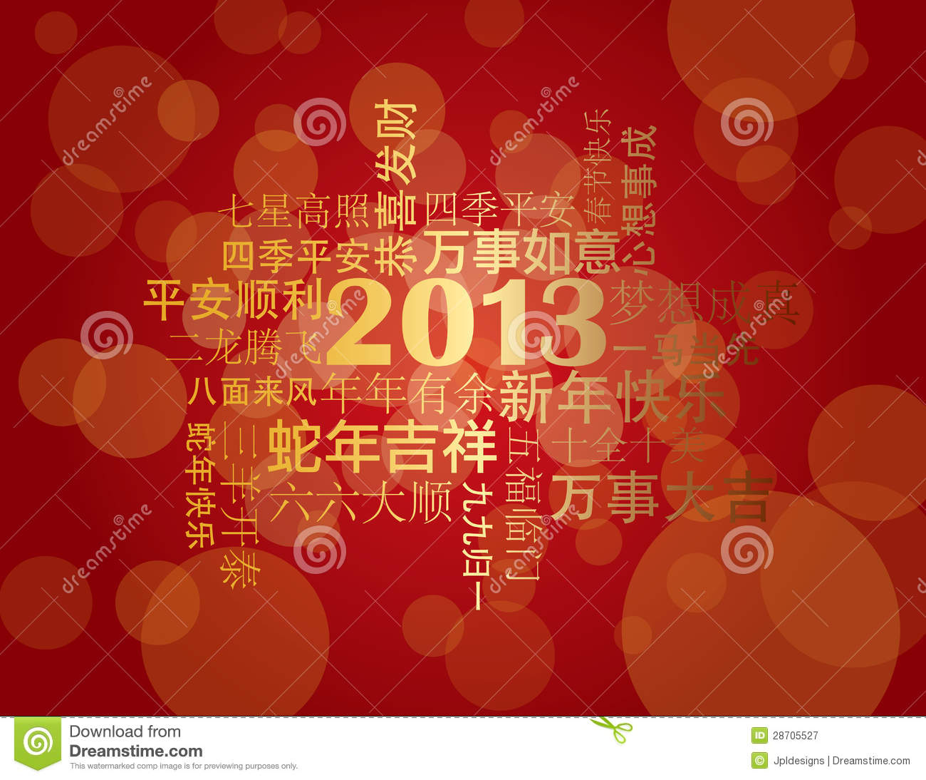 2013 chinese new year greetings background stock vector download 2013 chinese new year greetings background stock vector illustration of sayings simplified m4hsunfo