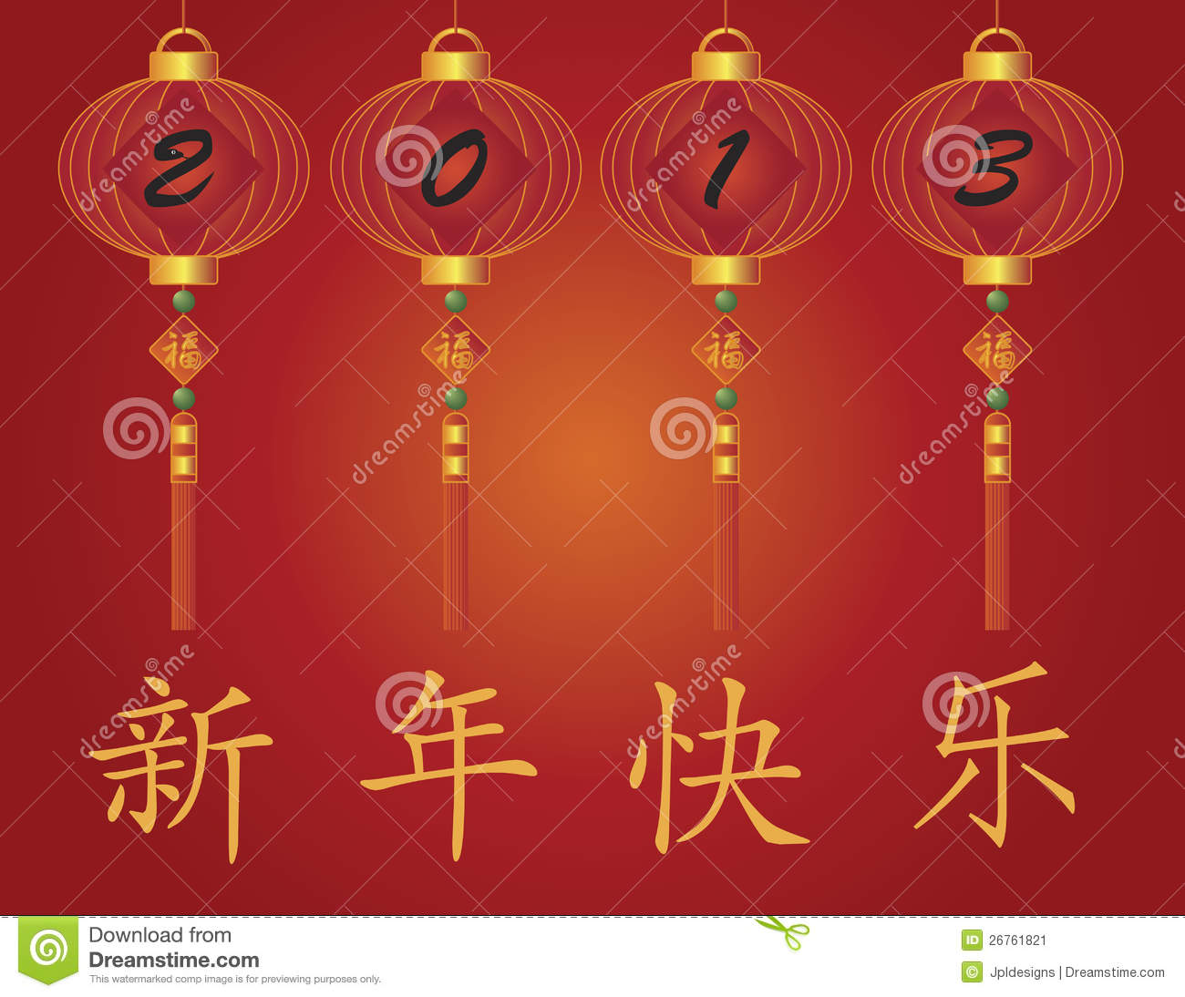 Chinese Calendar Illustration : Chinese new year lanterns illustration stock vector