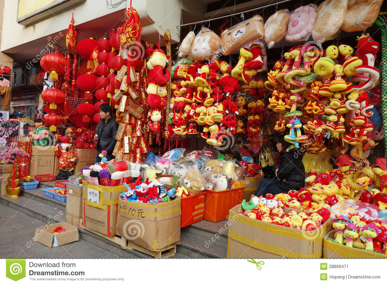 2013 Chinese New Year Market Editorial Photo - Image: 28806471