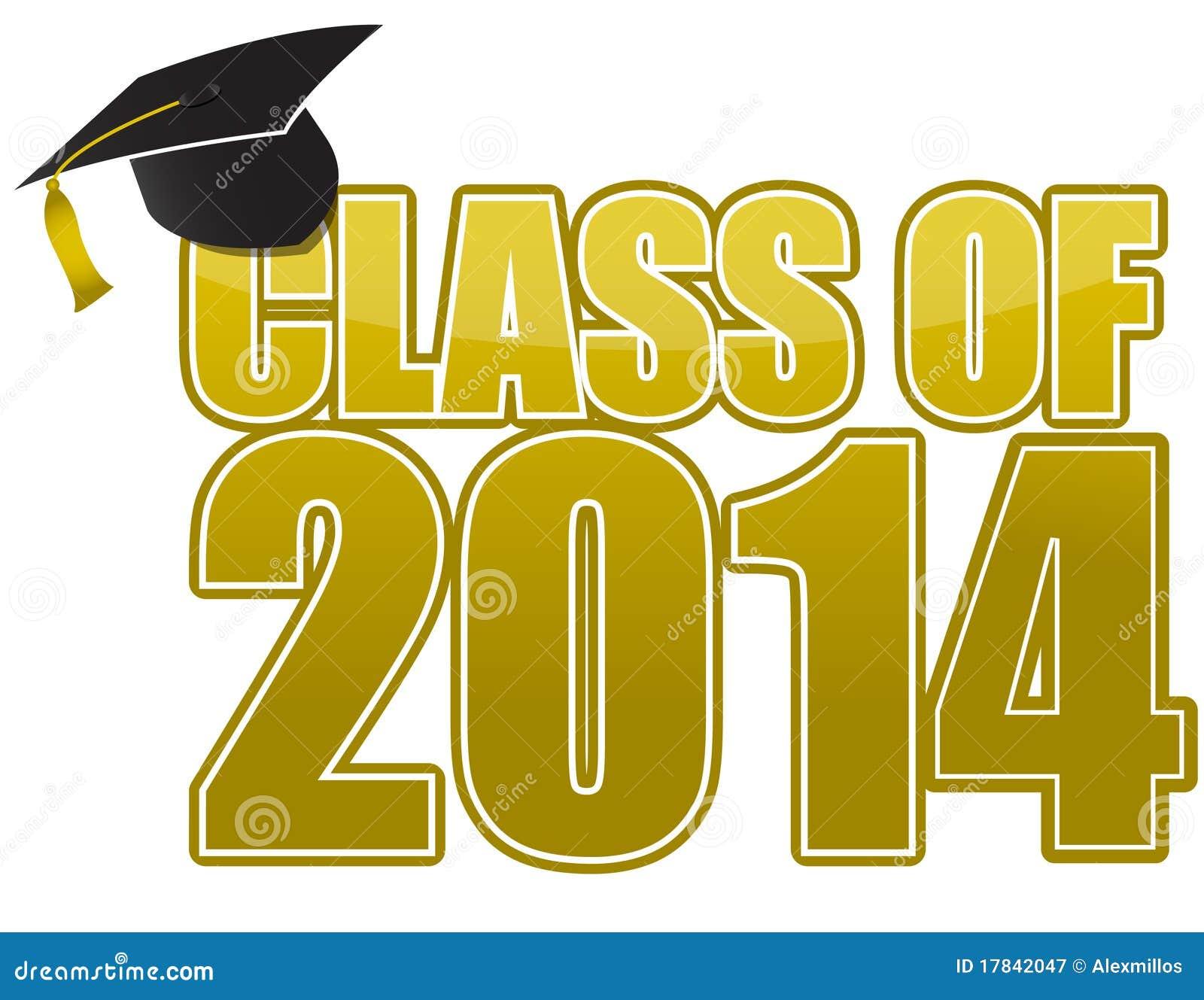 2014年毕业