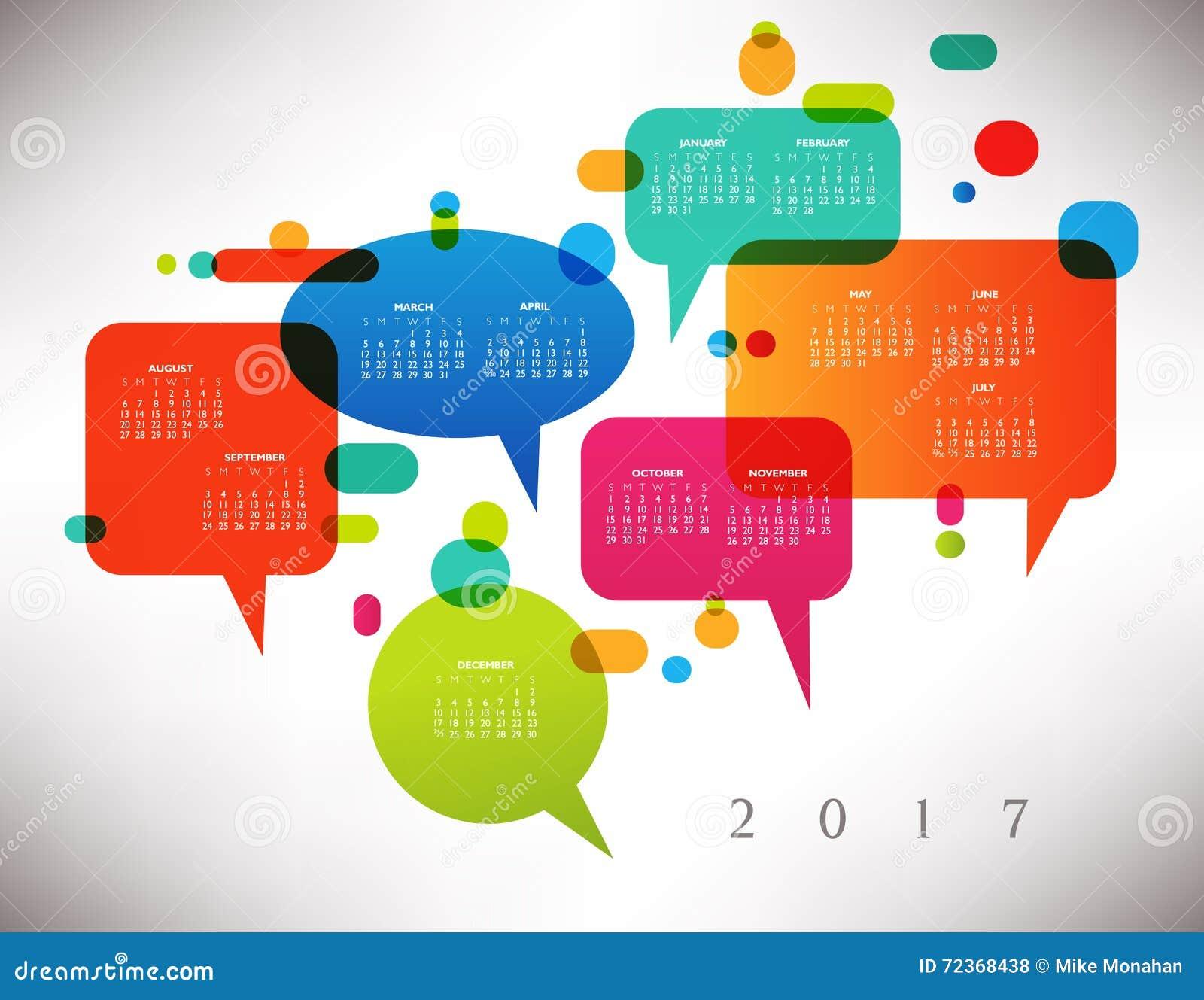 2017五颜六色的创造性的日历