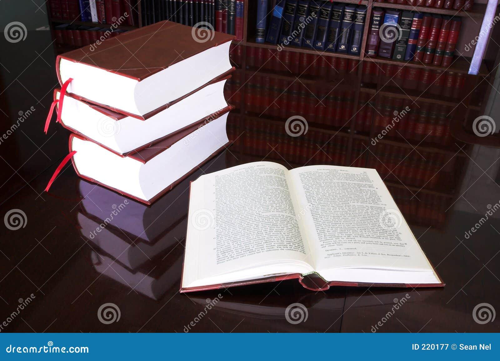 21 βιβλία νομικά