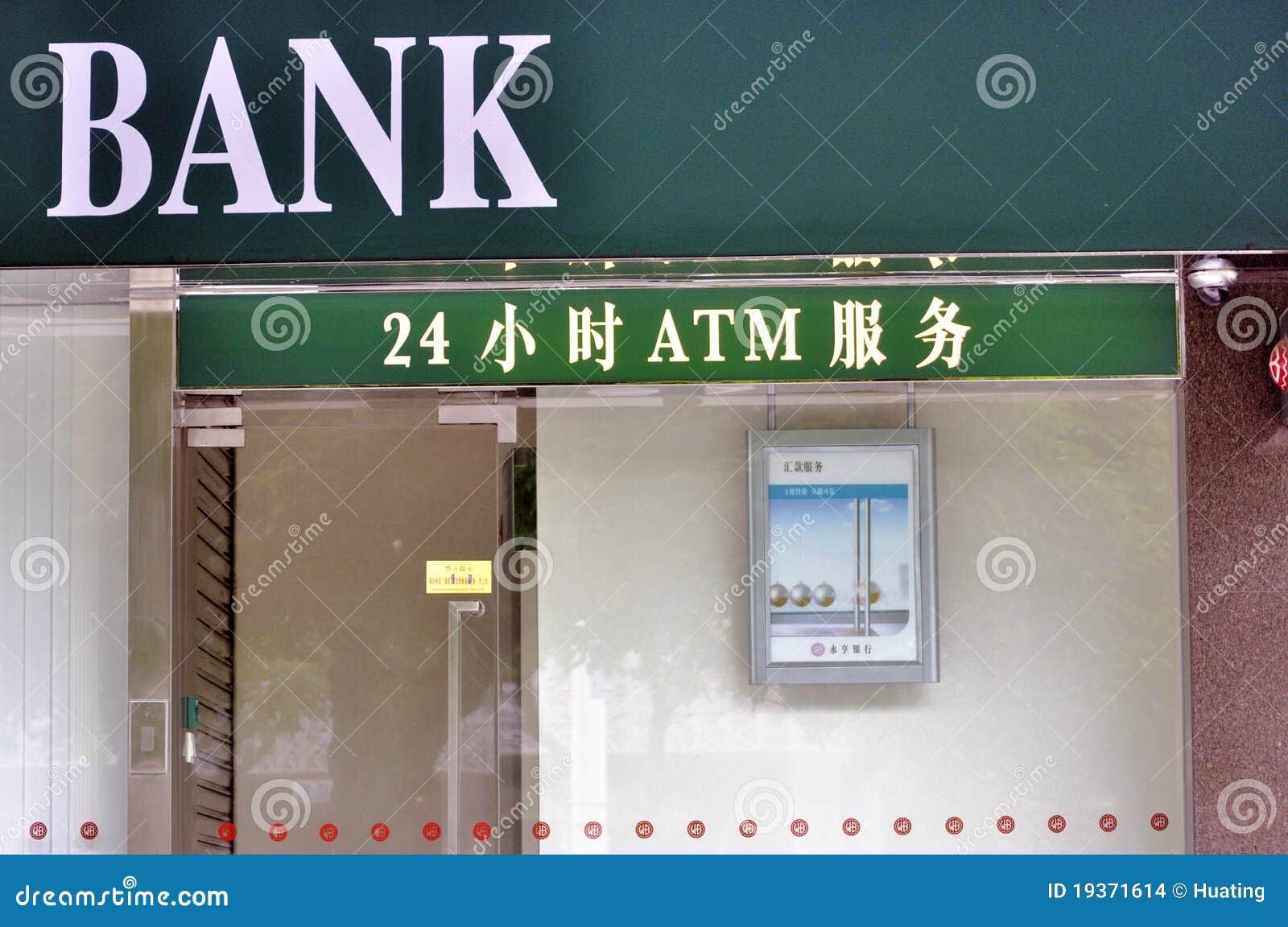 24 sinais do ATM da hora