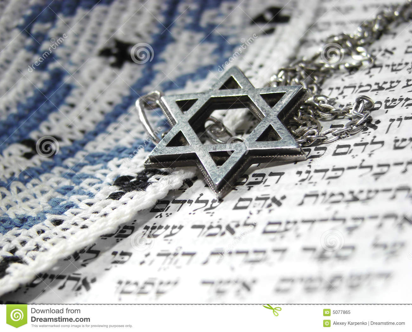 3 символа крупного плана еврейских вероисповедных