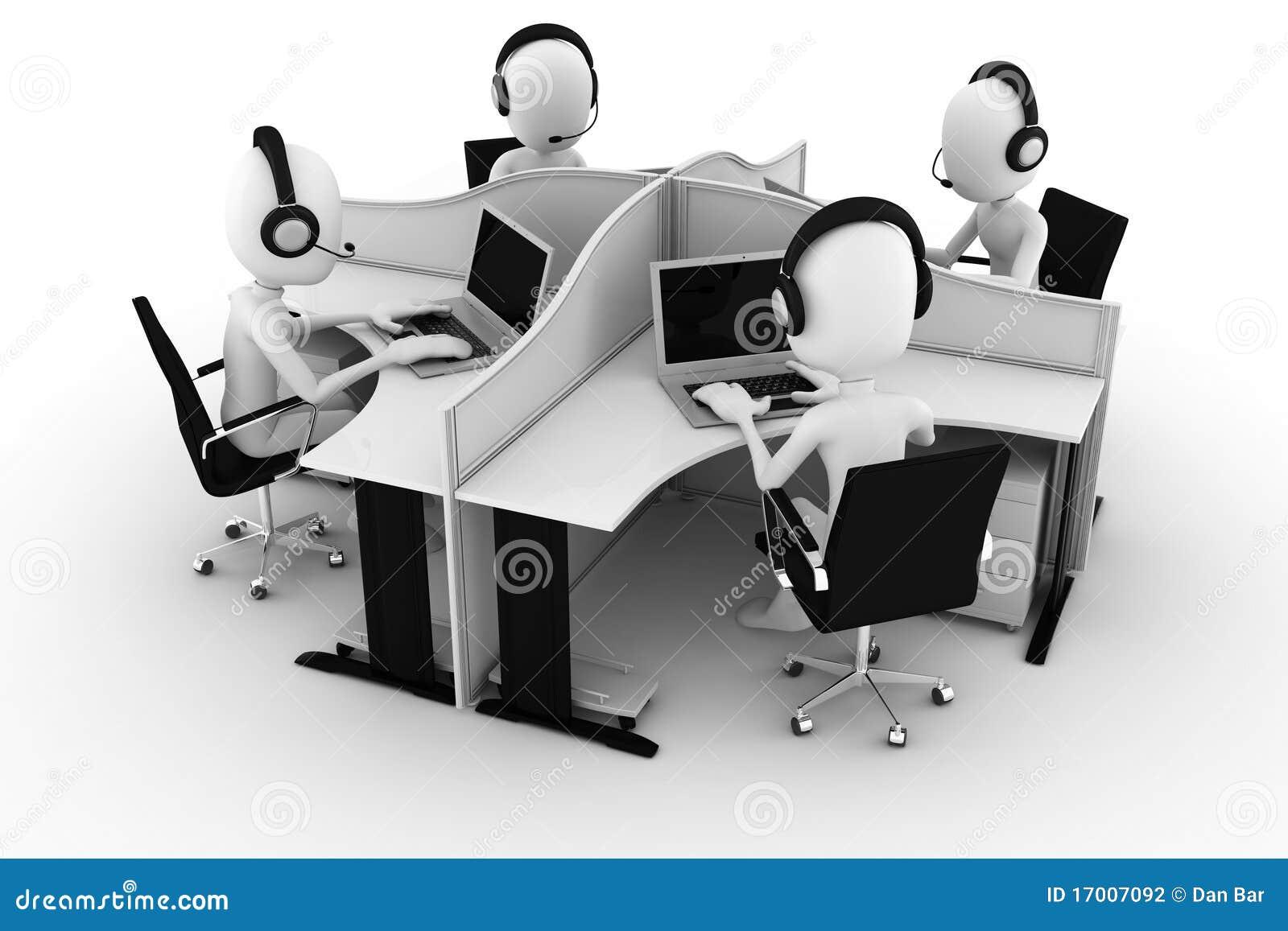 3d呼叫中心查出的人白色