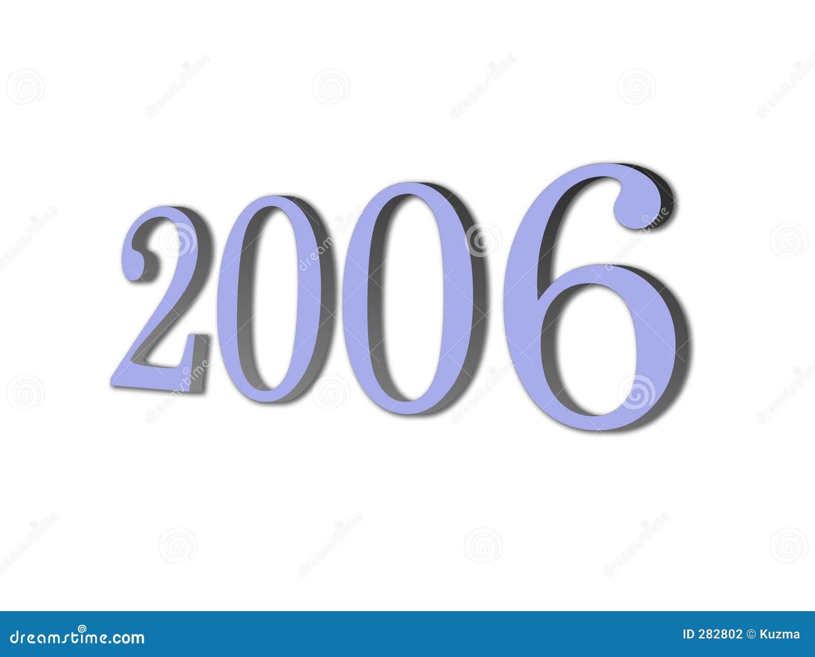 3D gloednieuw jaar 2006