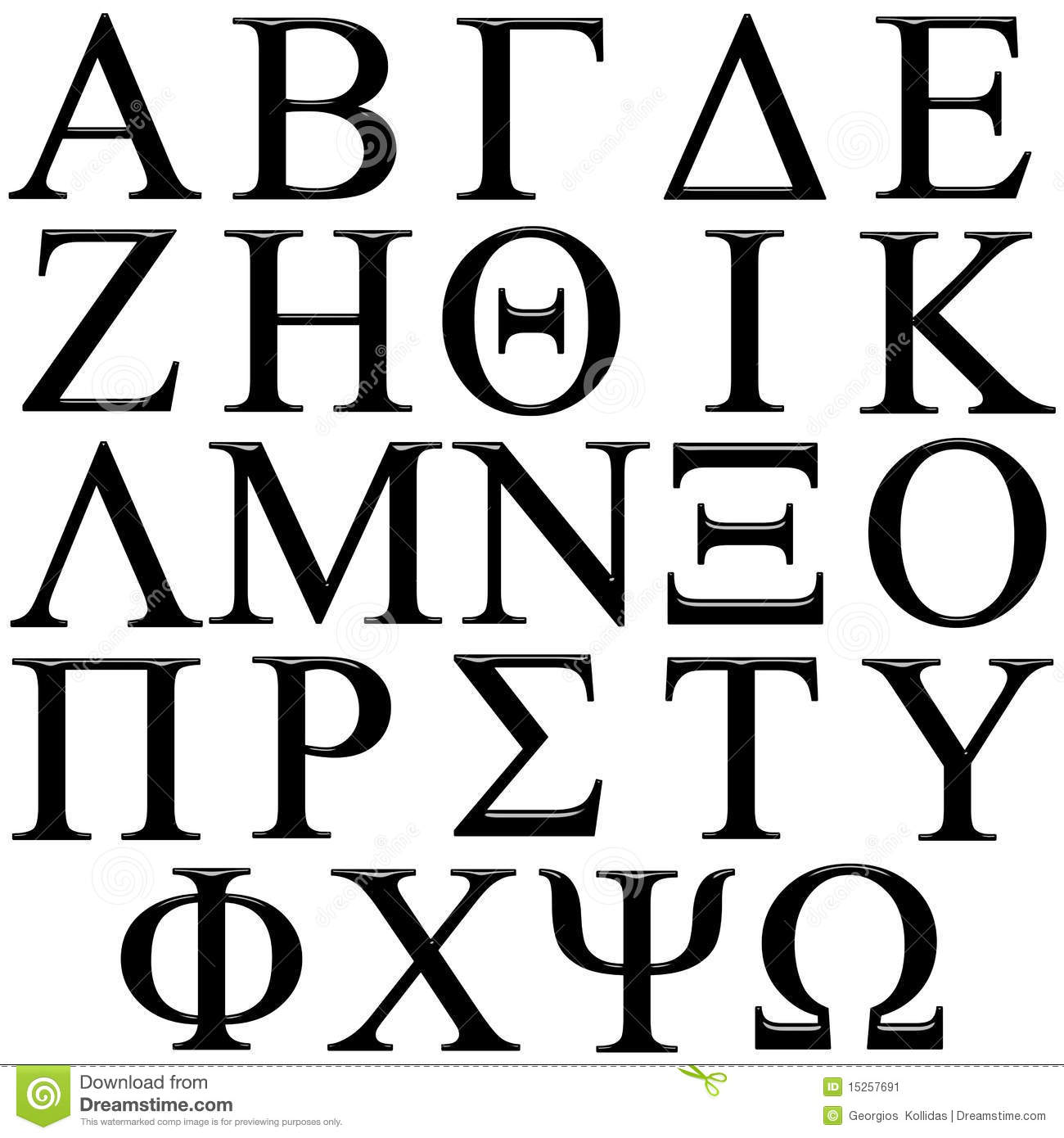 3D Greek Alphabet stoc...