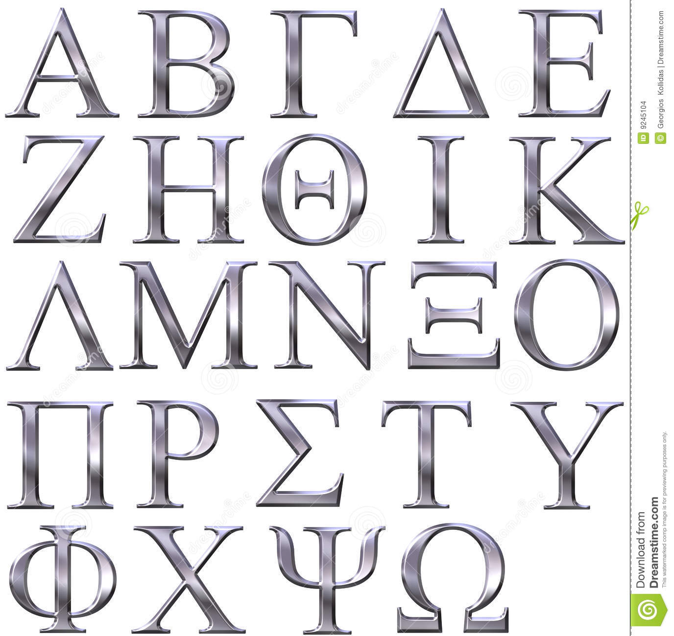 What Are The Letters Of The Alphabet In Greek