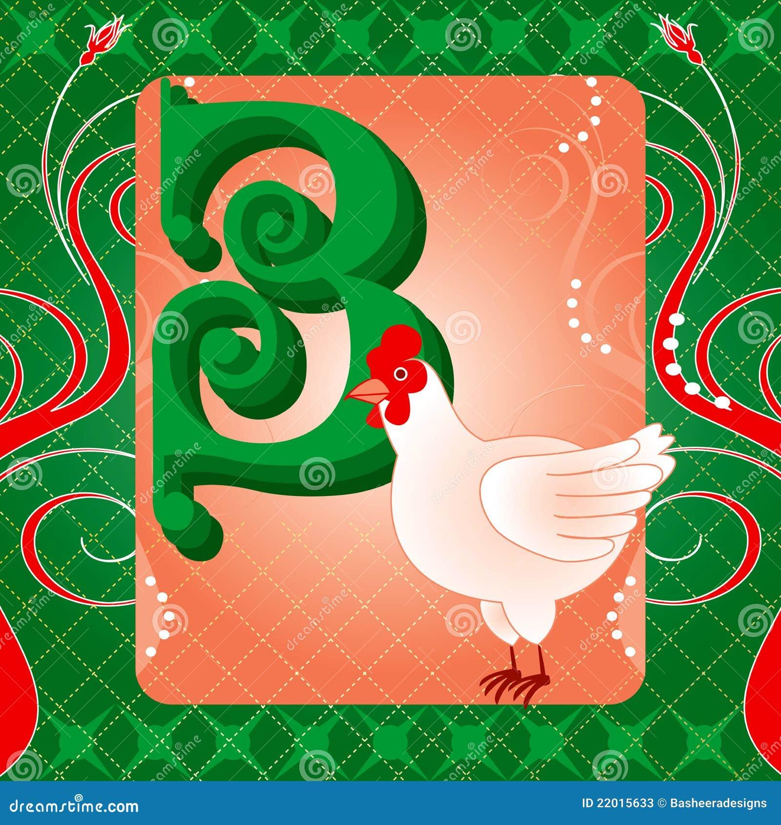 3rd Day Of Christmas Stock Photos - Image: 22015633