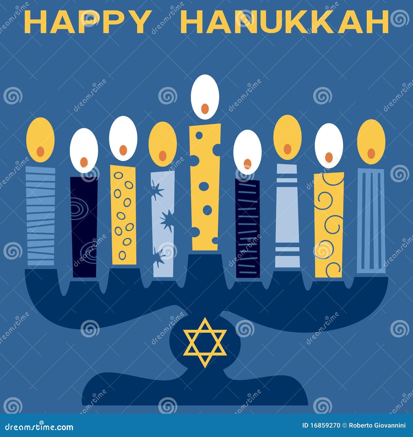 4 ретро hanukkah карточки счастливых