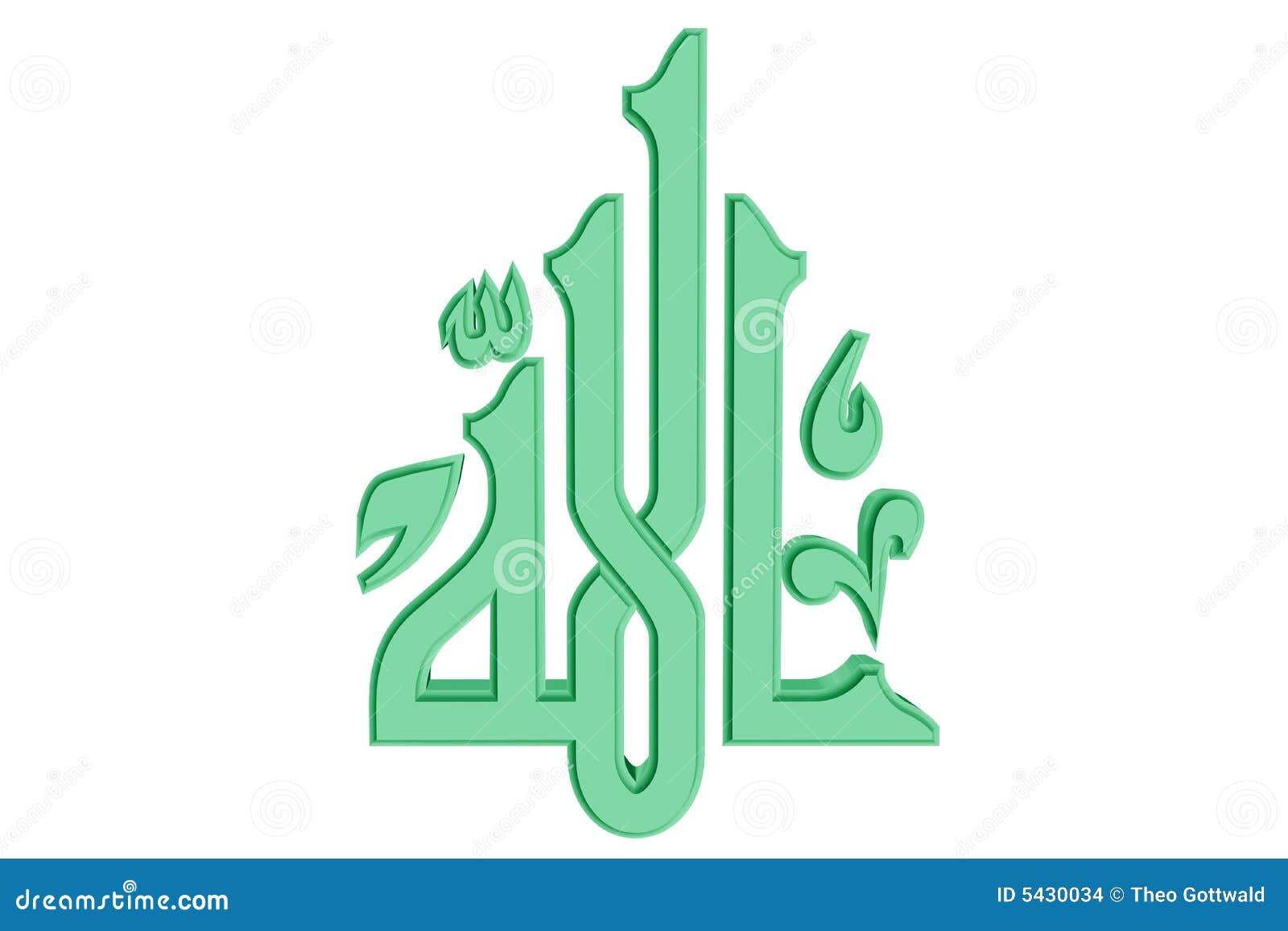 46 islamskiego symbol modlitwa