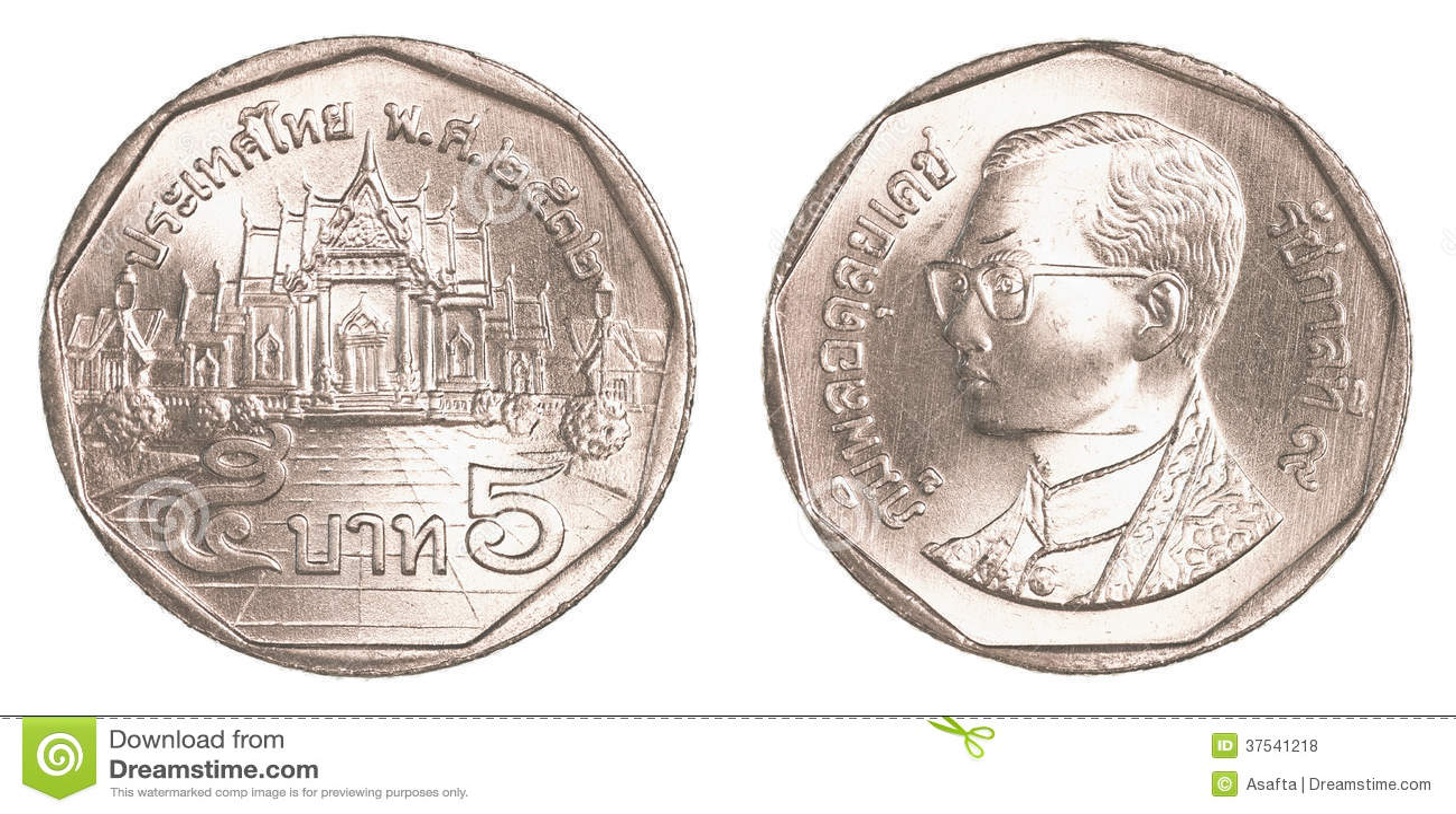 5 Thai Baht Coin Royalty Free Stock Photos Image 37541218