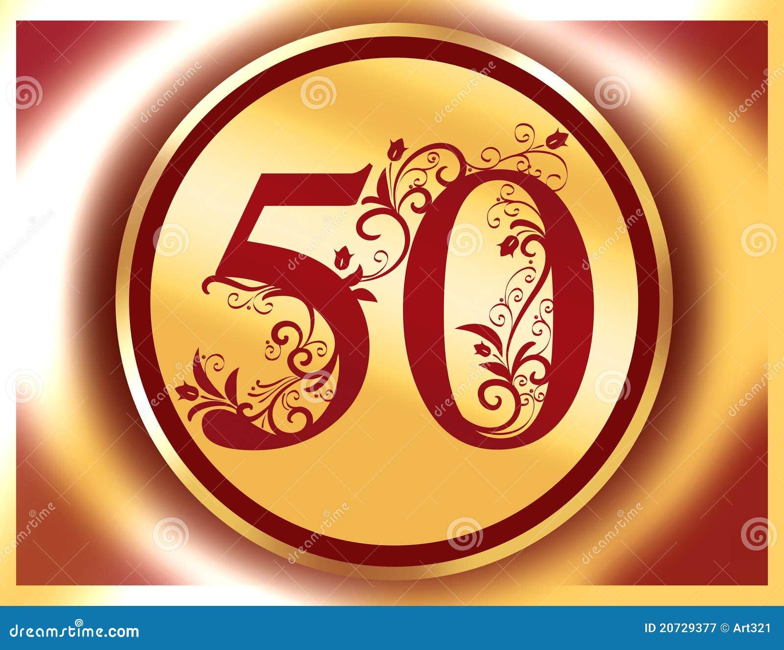 Поздравления с днем рождения мужчине 50 лет картинки