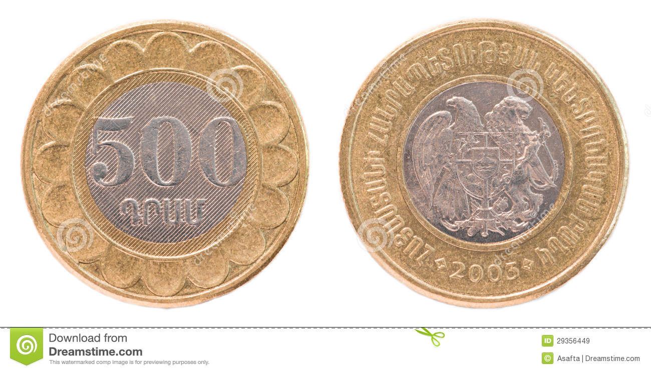 500 Armenian dollars coin