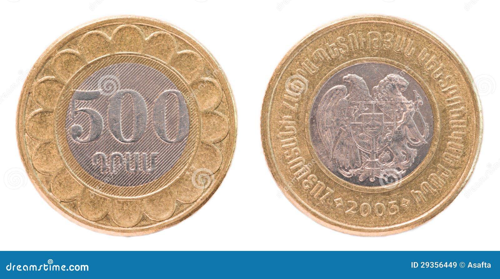 500 armenische Dollar Münze