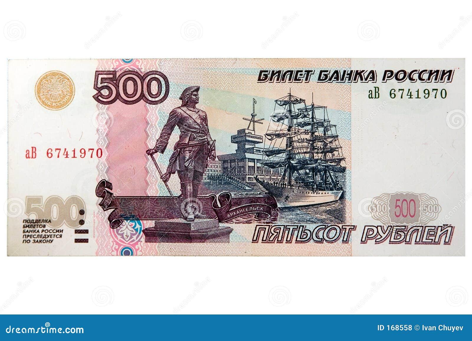 500 rublos rusas