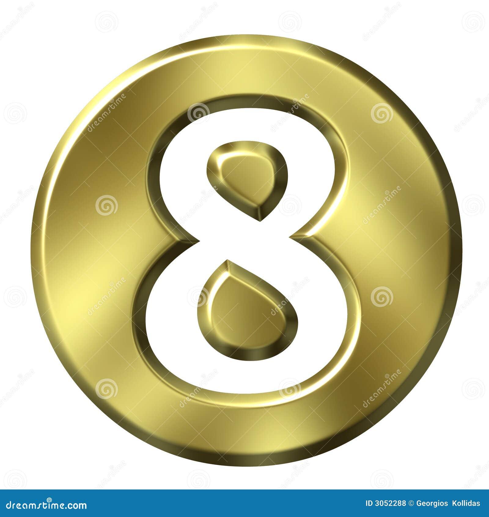 8 кадр золотистый номер