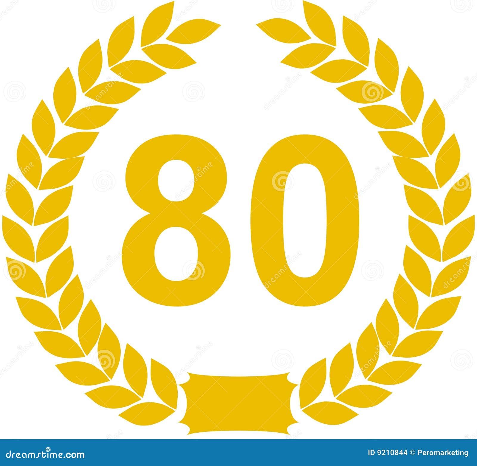 80 de lauwerkrans van het jaar vector illustratie illustratie 9210844. Black Bedroom Furniture Sets. Home Design Ideas