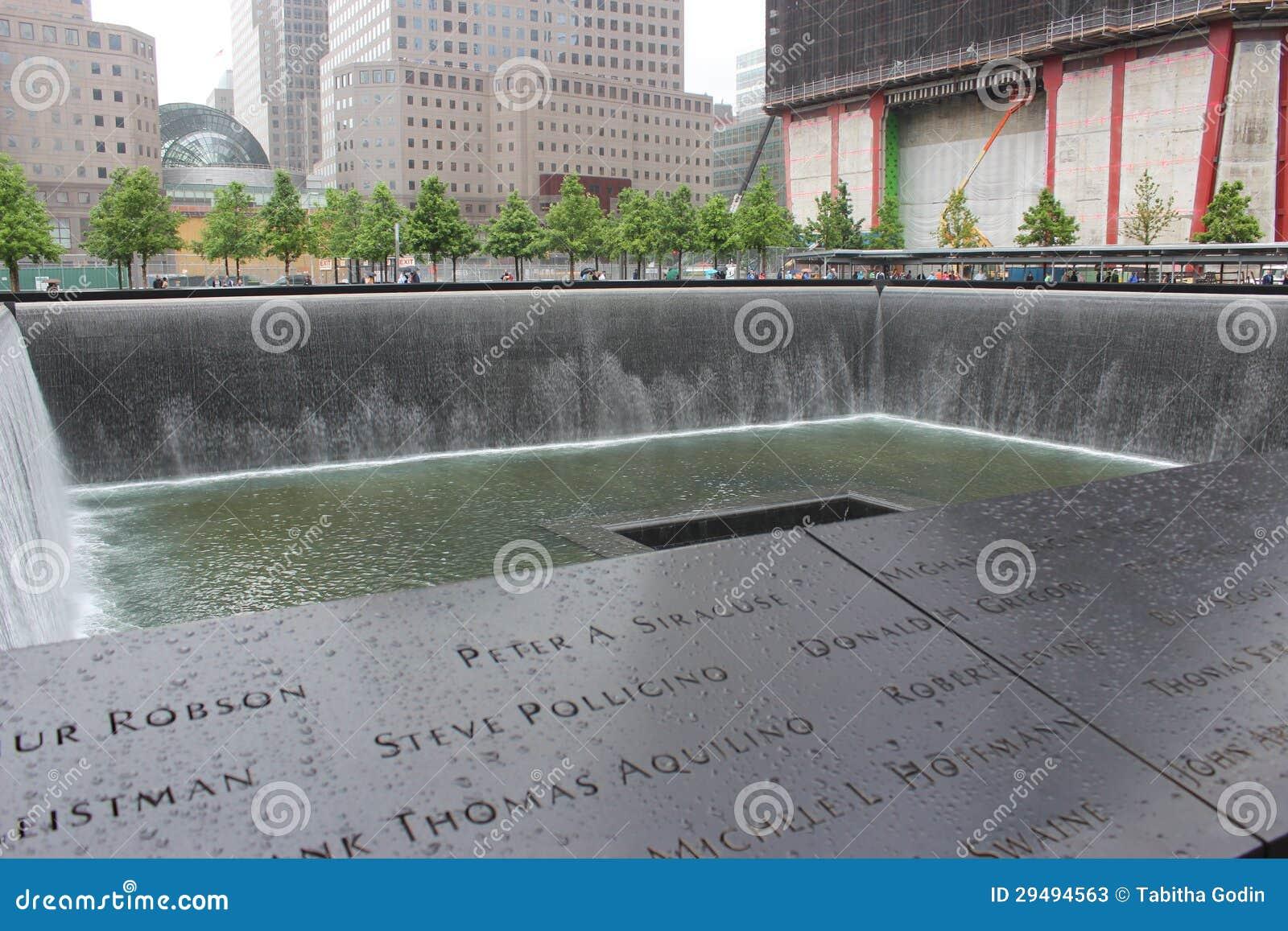 9/11纪念品