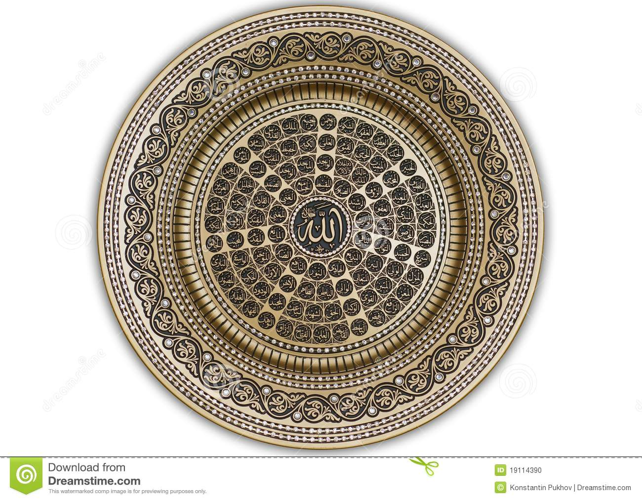 99 names of the Allah stock photo  Image of ancient, letters - 19114390