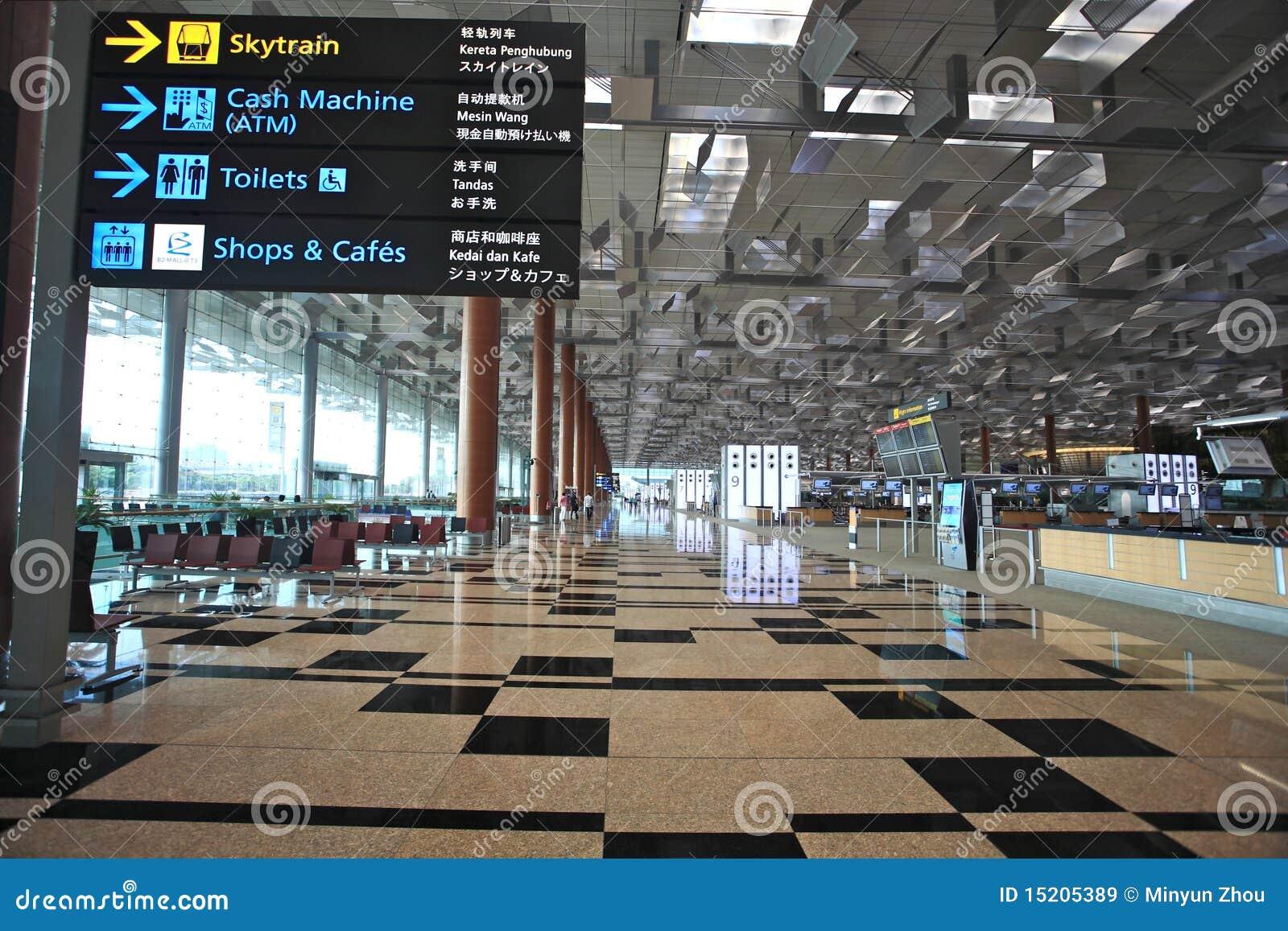 Aéroport de Changi