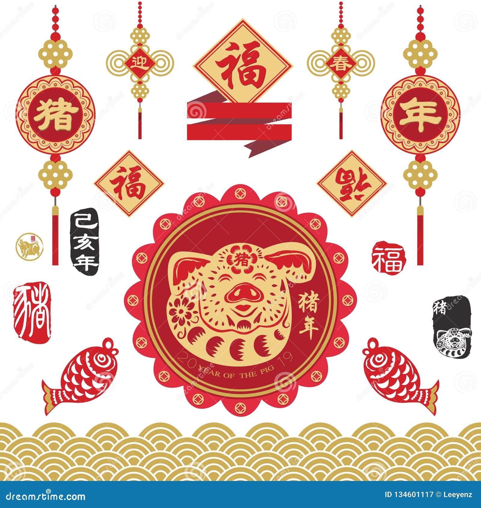 Año del cerdo de sistema chino del ornamento del Año Nuevo