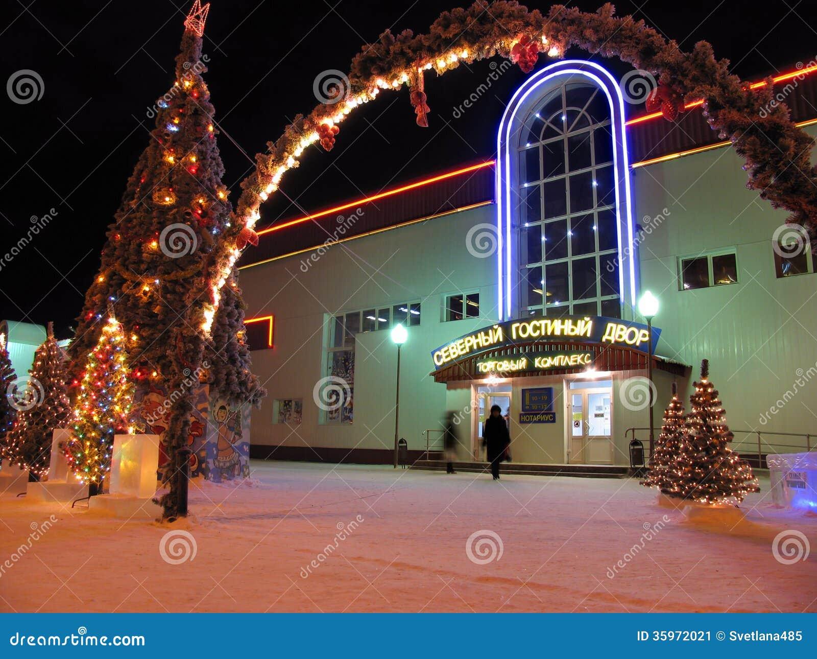 Año Nuevo. Árbol de navidad adornado con las guirnaldas. El centro comercial.