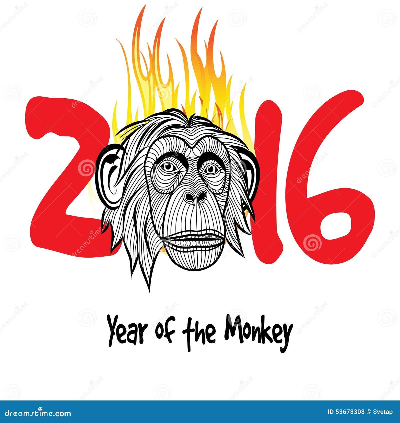Icono Del Calendario Del Año Nuevo 2016 Ilustración del Vector ...