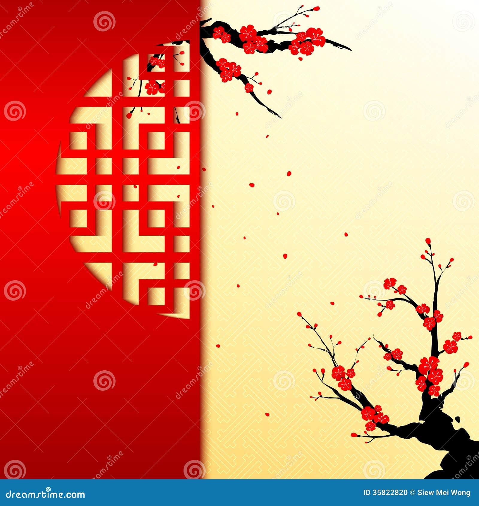 Año Nuevo chino Cherry Blossom Background