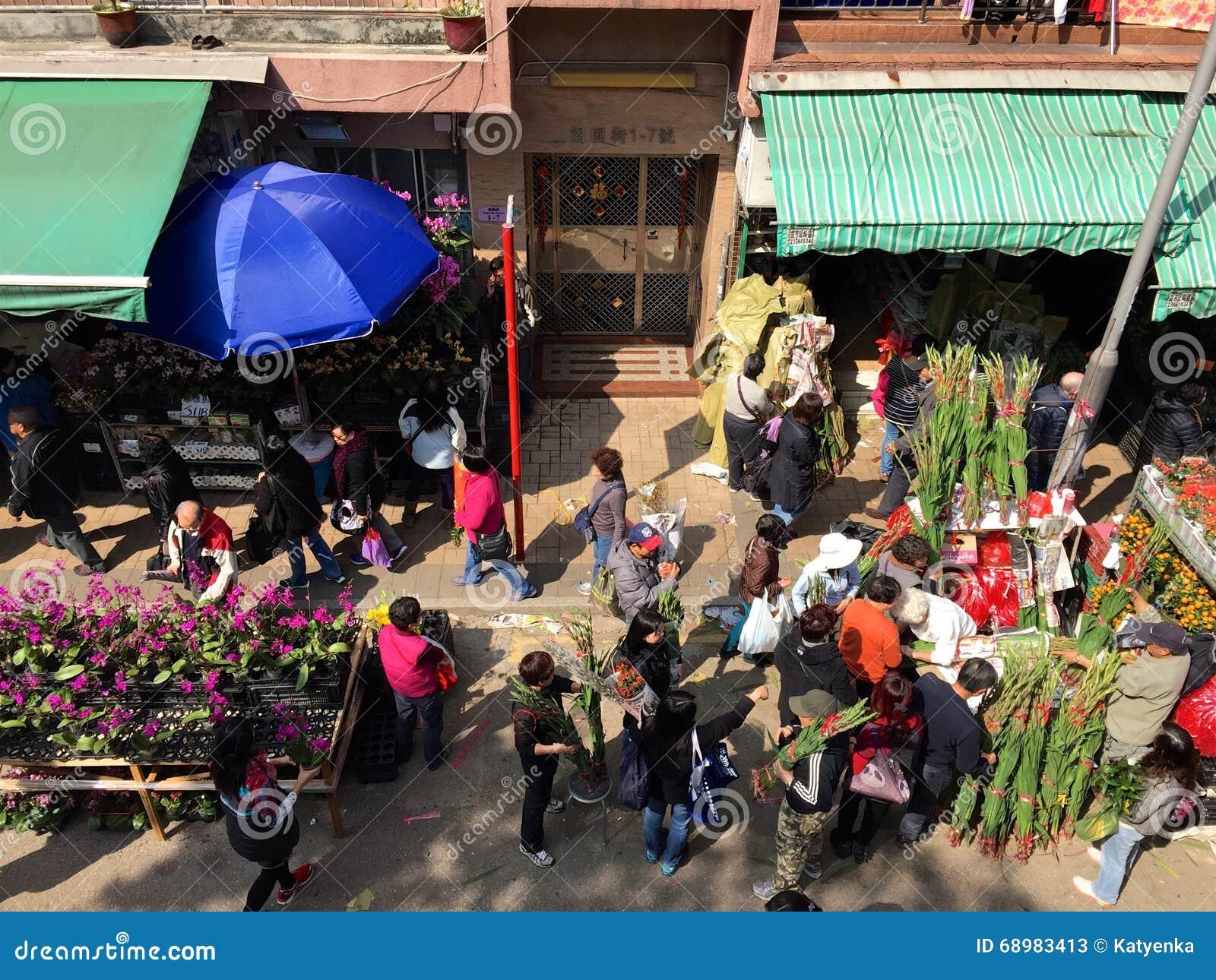 Año Nuevo chino: Compradores en el mercado de la flor de Kowloon, Hong Kong