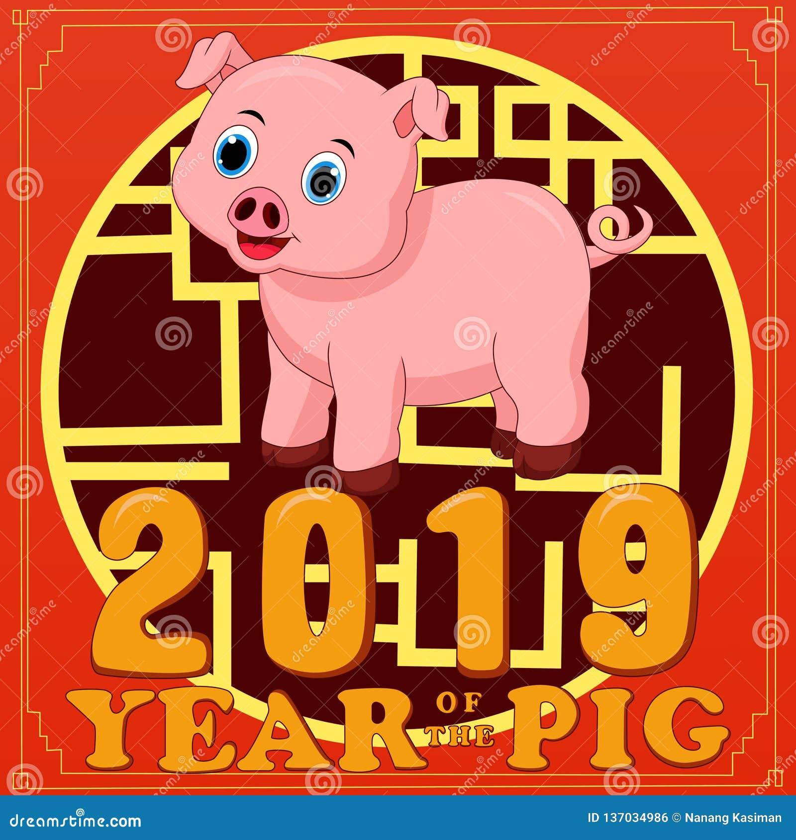 Año Nuevo chino feliz 2019 Año del cerdo