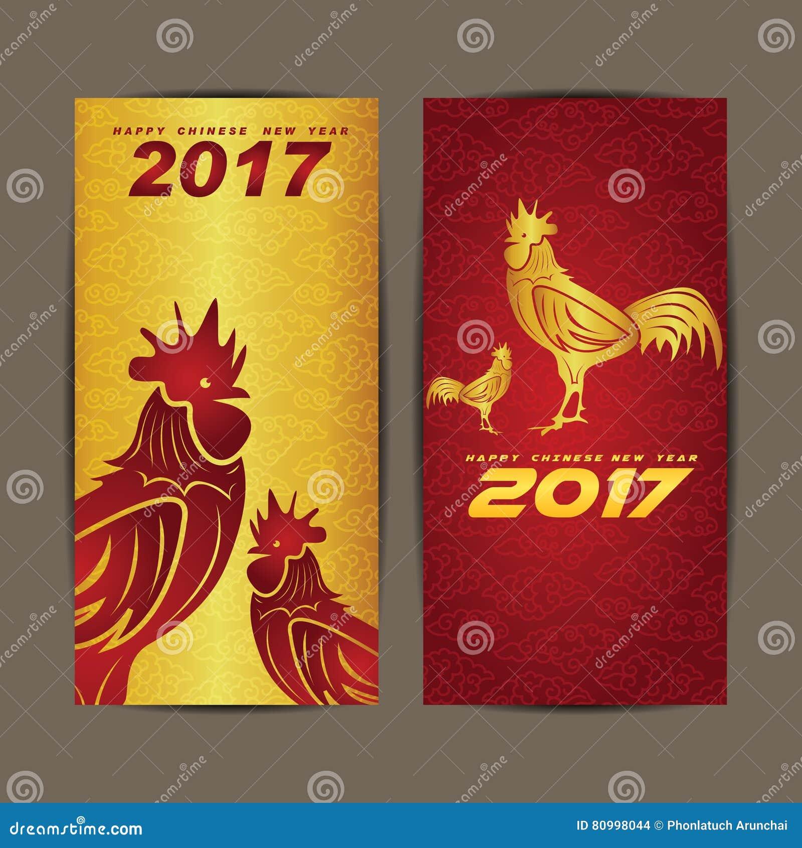 Año Nuevo chino feliz 2017 el año de pollo y de fondo rojo