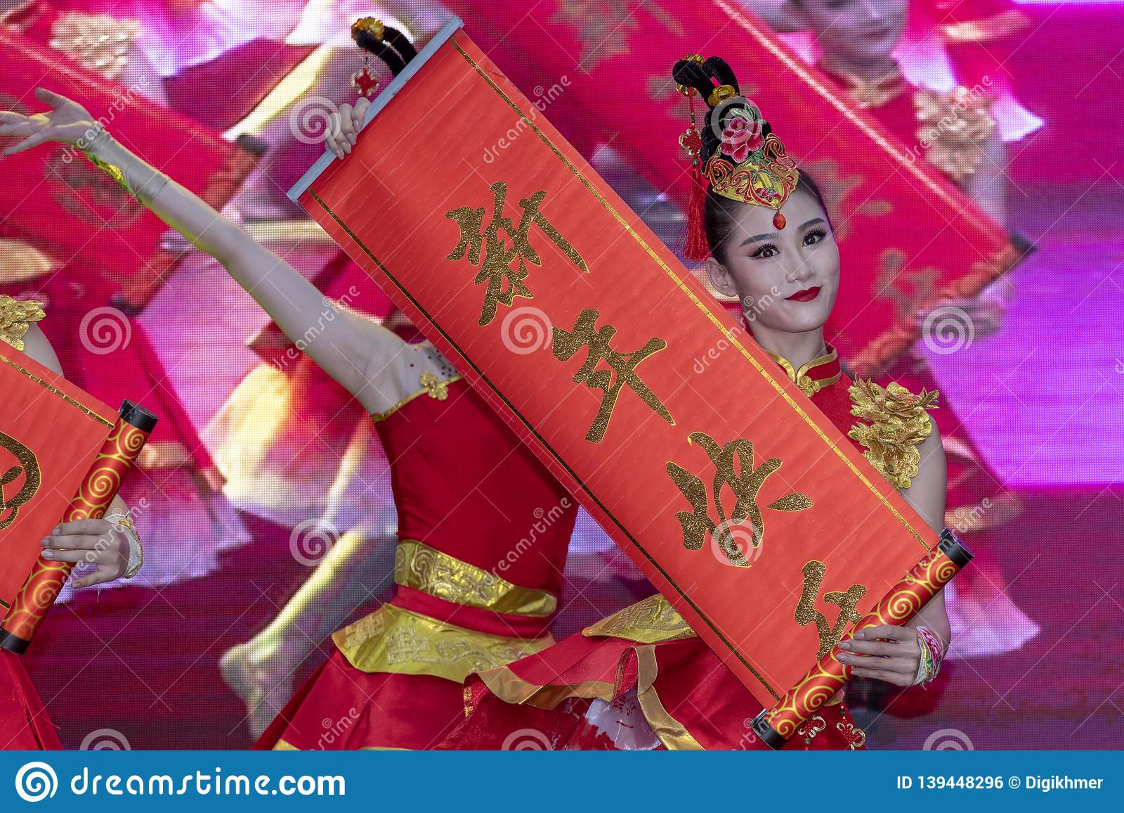 Año Nuevo chino 2019 - funcionamiento de la danza