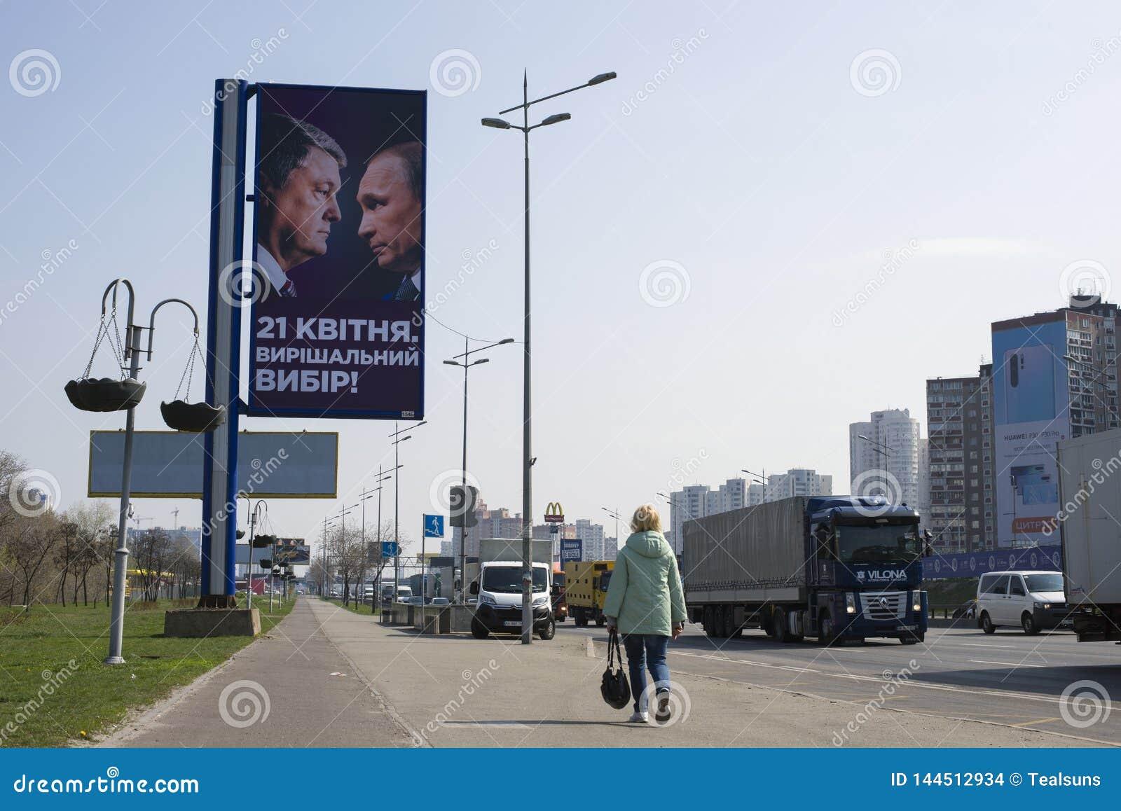 Aanplakbord met het beeld van de huidige president van de Oekraïne Petro Poroshenko tegengesteld door Russische President Vladimi