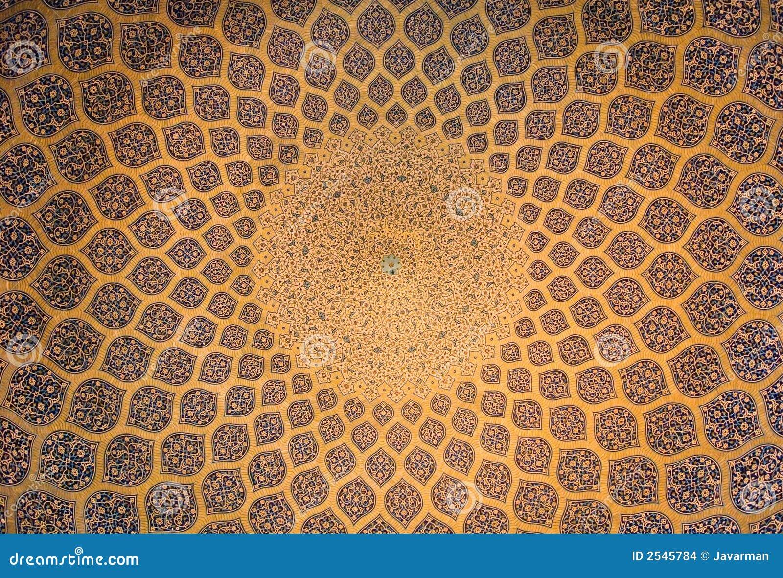 Abóbada da mesquita