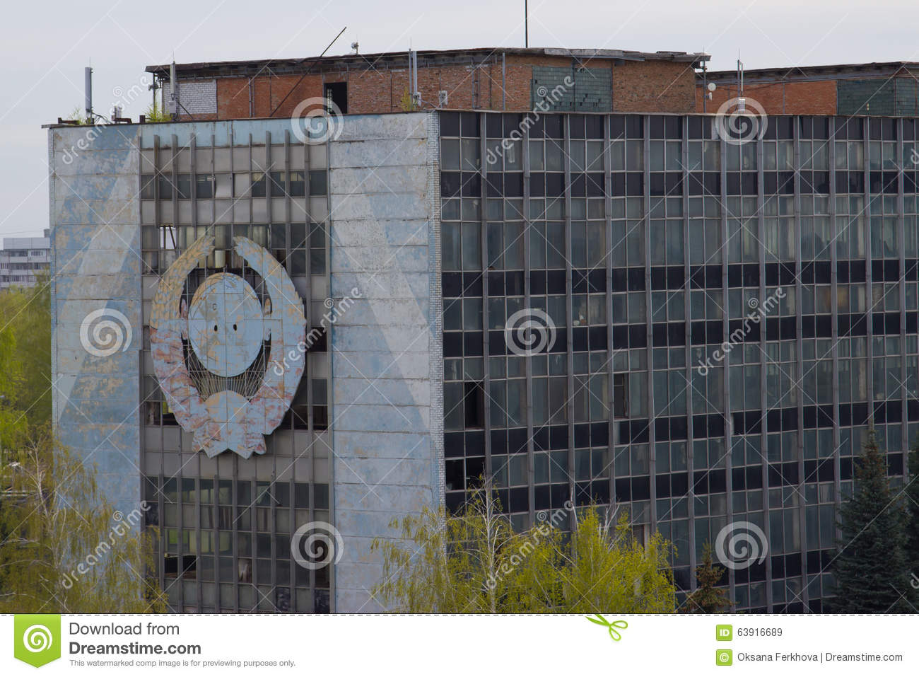 Abandoned Factory In Russia Stock Image - Image of building, closed ... for Abandoned Factory Russia  239wja
